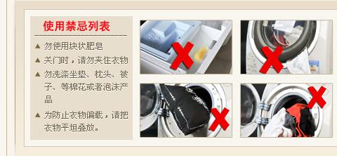 河北石家莊東芝XQB45-XQB45洗衣機