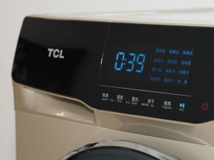 618电商值得买的洗烘一体机