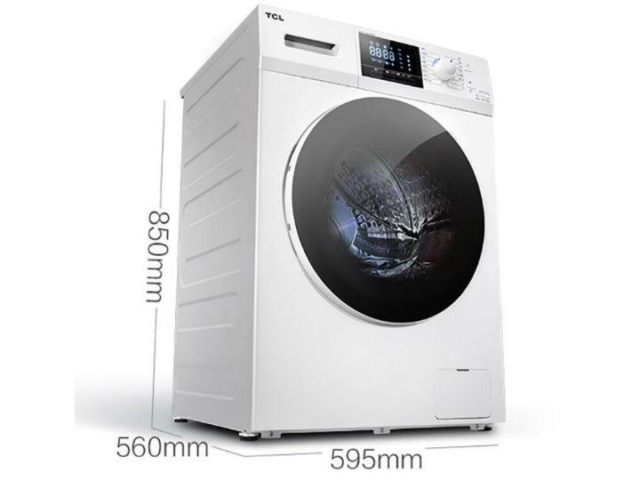 洗完烘干即可穿 TCL洗烘一体机1799元